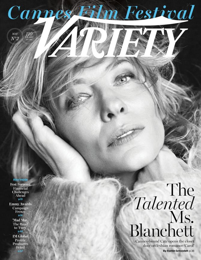 Cate Blanchett protagoniza la portada de la edición australiana de la revista Variety este mes