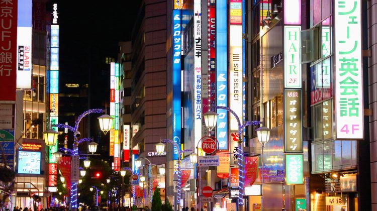 Lesbiana.es - Sabía que los transexuales en Japón están obligados a esterilizarse